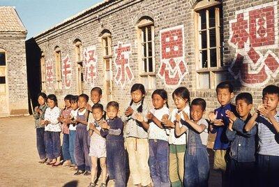 Local Children of Dazhai Commune