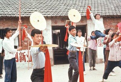Revolutionary Performance