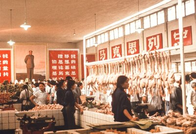 Chaoyang Market