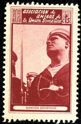 Spanish Civil War Stamp: Association of Friends of the Soviet Union