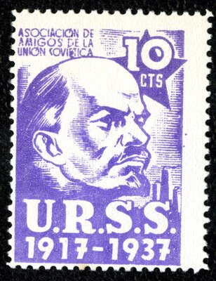 Spanish Civil War Stamp: Twentieth Anniversary of the Russian Revolution