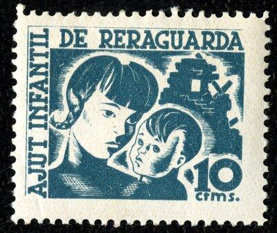 Spanish Civil War Stamp: The Rearguard