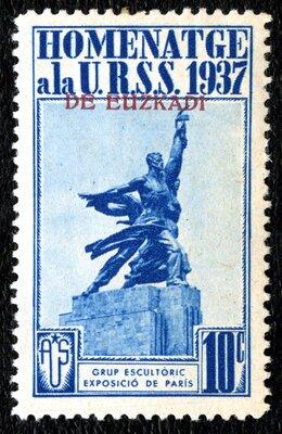 Spanish Civil War Stamp: Homenatge